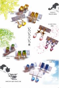 堀田DM20154