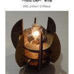 "<span class=""title"">細渕電球 ~Hana lump~ 華洋燈</span>"