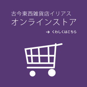 bn_onlinestore
